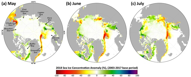 Map of sea ice concentration anomalies in 2018